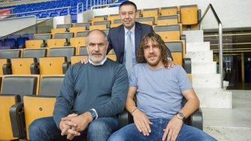 Карлес Пуйоль сможет влиять на покупку новых футболистов