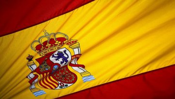 Висенте дель Боске назвал окончательную заявку испанской сборной