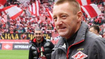 Андрей Тихонов может войти в тренерский штаб «Краснодара»