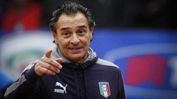 Италия назвала имена 23-х счастливчиков