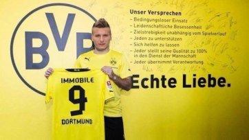 Официально: Иммобиле – игрок дортмундской «Боруссии»
