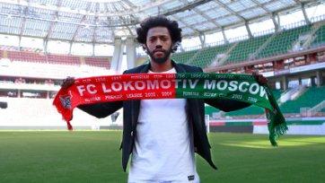 Фернандеш: «Счастлив, что оказался в «Локомотиве»