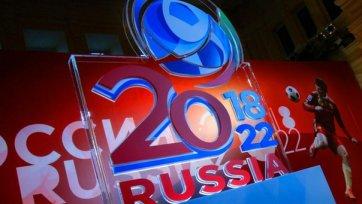 ЧМ-2018 в России под угрозой срыва