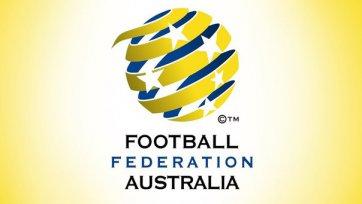 Чемпионат мира 2022 года может пройти в Австралии