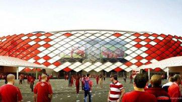 «Спартак» примет первого соперника на «Открытии Арена» в сентябре