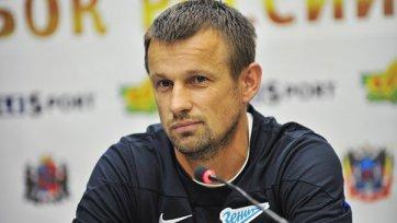 Сергей Семак не смог подтвердить информацию о переходе Денисова