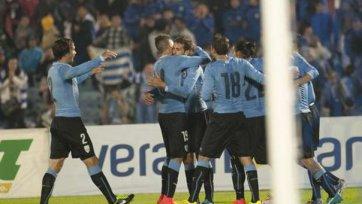 Сборная Уругвая обыграла Словению в товарищеском матче