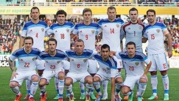 Сборная России за семь дней до старта на ЧМ опробует бразильский газон в товарищеском матче