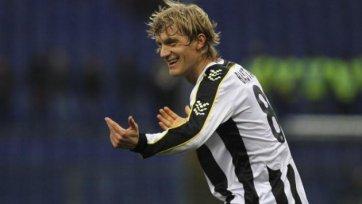 «Лацио» интересуется защитником «Удинезе»