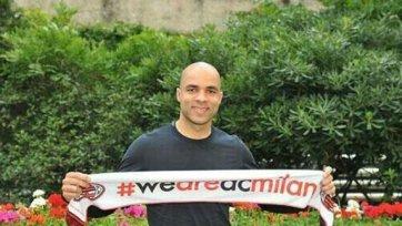 Алекс: «Хочу помочь «Милану» вернуть прежние позиции»