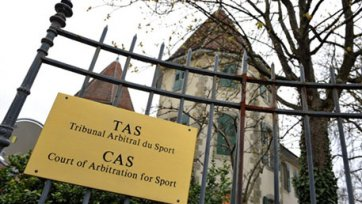 «Ростов» подал апелляцию в спортивный арбитражный суд Лозанны