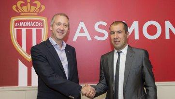 Официально. «Монако» назвал имя нового главного тренера