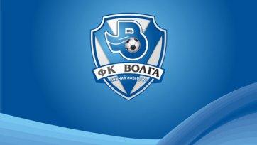 «Волга» будет готовиться к сезону в Италии