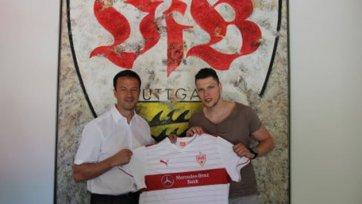 Официально: Гинчек – игрок «Штутгарта»
