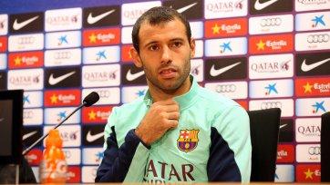 Официально: Маскерано не покинет «Барселону» этим летом