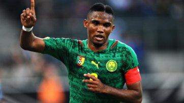 В сборной Камеруна решили проблему с премиальными
