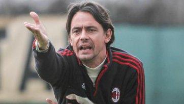 Официально: Индзаги – новый наставник «Милана»