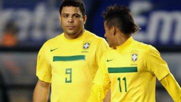 Роналдо: «Неймар должен стать лучшим игроком мундиаля»