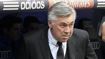 Анчелотти: «Никаких трансферов вплоть до окончания мундиаля»