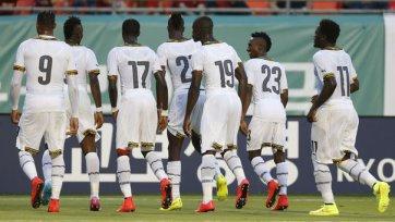 Гана разгромила Южную Корею в контрольном матче