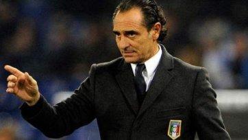 Чезаре Пранделли: «Наша сборная недостаточно остра»