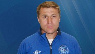 Руководство «Ротора» назвало имя нового главного тренера