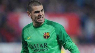 Вальдес точно не останется в «Барселоне»