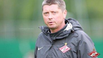 «Спартак» остался без тренера вратарей