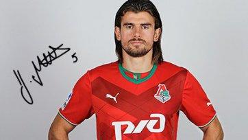 За четыре года в «Локомотиве» Пейчинович заработает порядка 6 миллионов евро!