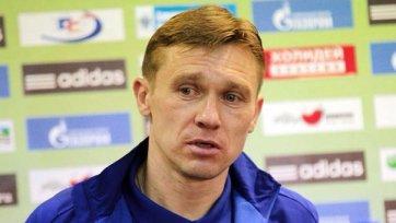 Новым наставником «Сатурна» станет Александр Горшков