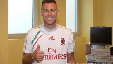Менез прошел медицинское обследование, и еще на шаг стал ближе к «Милану»