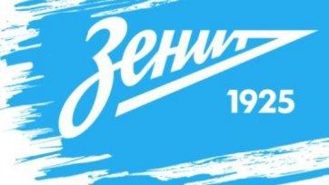 «Зенит» сможет заявить на матчи ЛЧ лишь 22 футболиста