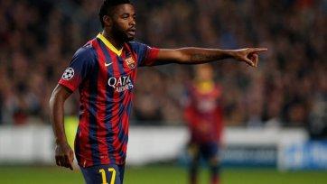 «Барселона» повесила ценник на Сонга