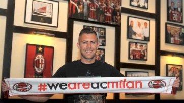 Менез: «Я счастлив оказаться в «Милане»