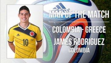 Джеймс Родригес – лучший игрок матча Колумбия – Греция
