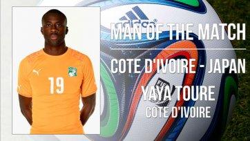Яя Туре лучший игрок матча Кот-д'Ивуар – Япония
