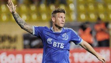 Андрей Воронин официально покинул «Динамо»