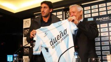 Официально: Диего Милито – игрок аргентинского «Расинга»