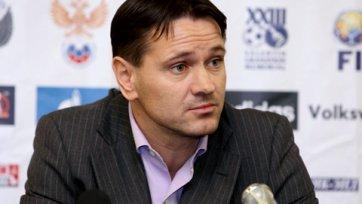Аленичев: «В преддверии матча с Бельгией, сборную России явно недооценивают»