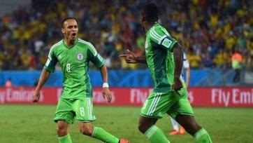 Нигерия отправляет Боснию домой