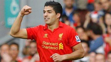 «Ливерпуль» оценил Суареса в 100 миллионов фунтов!