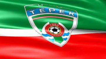 «Терек» отправил двоих футболистов в Польшу