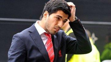 «Барселона» всерьез нацелилась на Луиса Суареса
