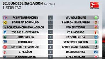 В первом туре Бундеслиги дортмундская «Боруссия» принимает «Байер»