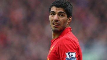 «Барселона» ищет возможные пути подписания Суареса