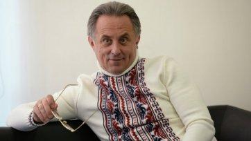 Виталий Мутко: «Болельщики должны оставаться с командой»