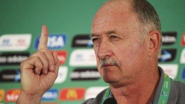Сколари: «Мы не показываем своего максимума, но собираемся выиграть у Чили»
