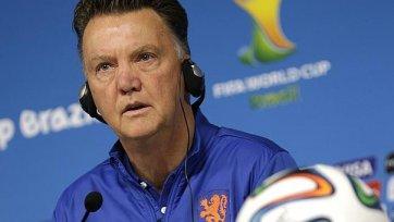 Луи ван Гаал: «Вальдано говорит за себя, важнее, что болельщики нами довольны»