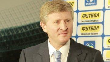 Ринат Ахметов хочет, чтобы «Шахтер» играл в Донецке