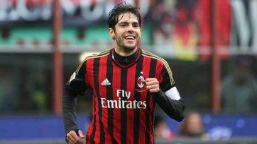 Официально: Кака расторг контракт с «Миланом»